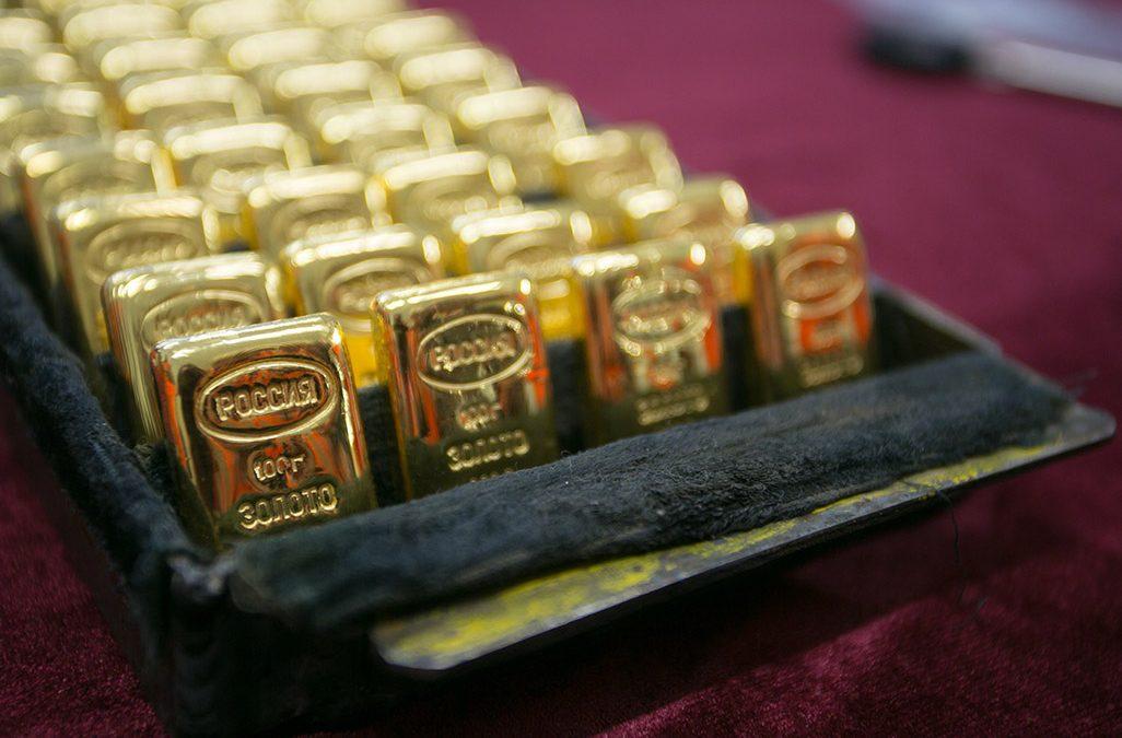 Protect Your Precious Bullions through Gold Storage